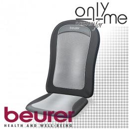 Шиацу масажираща седалка за стол с подгряване BEURER