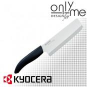 Керамичен сатър KYOCERA - 15 cm