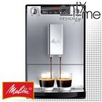 Кафеавтомат CAFFEO Solo Melitta /Silver Edition/
