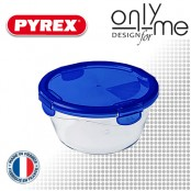 Кръгла кутия от боросиликатно стъкло с капак Cook&Go PYREX - 1,6 L