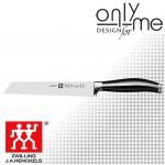 Нож за хляб ZWILLING TWIN CUISINE - 20сm
