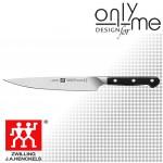 Нож за месо ZWILLING PRO - 20сm