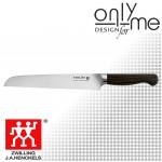 Нож за хляб ZWILLING TWIN 1731 - 20сm