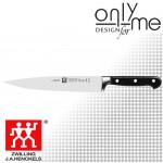 "Нож за месо ZWILLING PROFESSIONAL ""S"" - 20cm"
