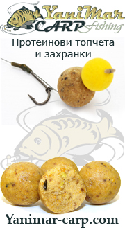 риболовен магазин