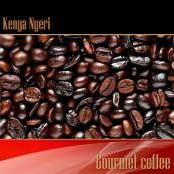 Гурме кафе Kenya Nyeri 250г.