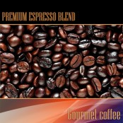 Гурме кафе Premium espresso blend 250г.